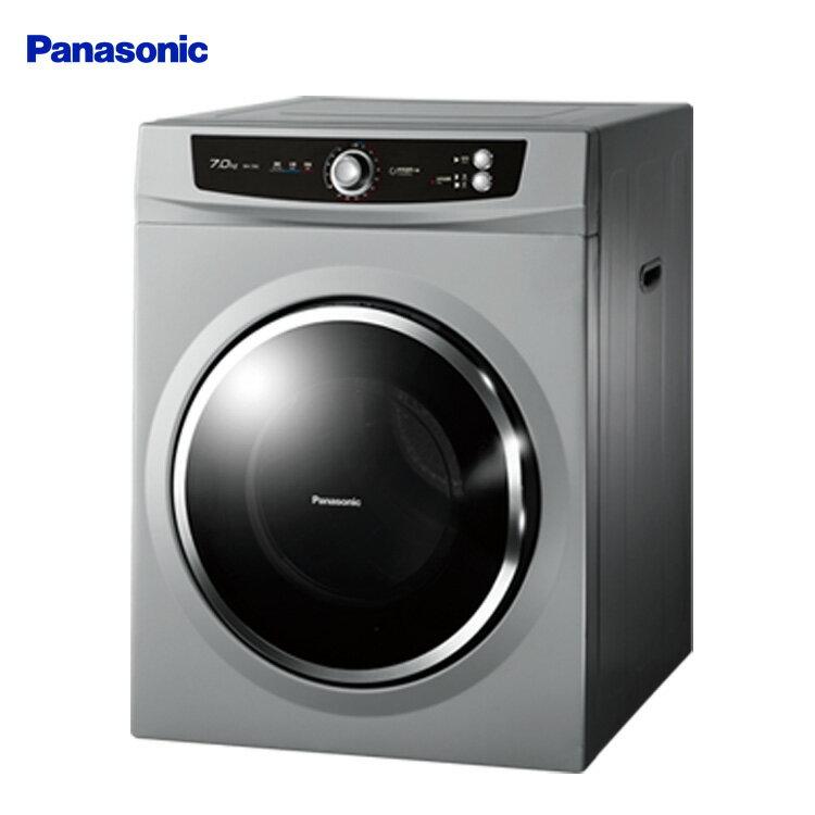 Panasonic 國際 NH-70G-L 落地型乾衣機 7kg 光曜灰 季節商品下單前請先詢問是否有貨