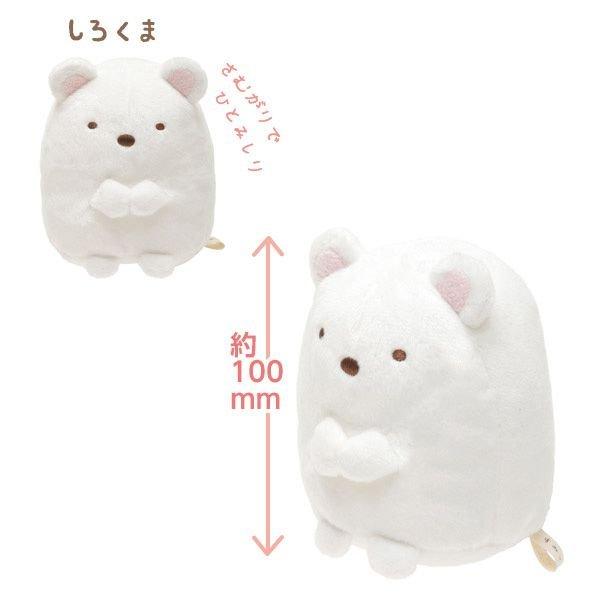經典款 角落公仔娃 SS 白熊 娃娃 布偶 玩偶 收藏 經典娃娃 真愛日本