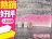VERSACE凡賽斯 香戀水晶 淡香水禮盒(淡香水5ml+沐浴膠25ml+身體乳25ml)◐香水綁馬尾◐ 0