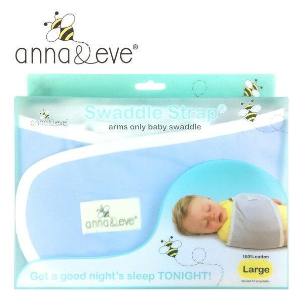 美國 Anna&Eve 嬰兒舒眠包巾 / 防驚跳新生兒 / 早產兒肚兜(L)【紫貝殼】