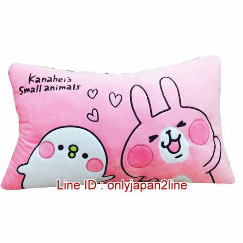 【真愛日本】17010500002雙人枕-卡娜赫拉與小雞    卡娜赫拉 全家 FamilyMart 公仔 娃娃 抱枕