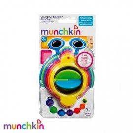 【淘氣寶寶】美國 Munchkin毛毛蟲洗澡杯 洗澡數字顏色玩具/洗澡水杯