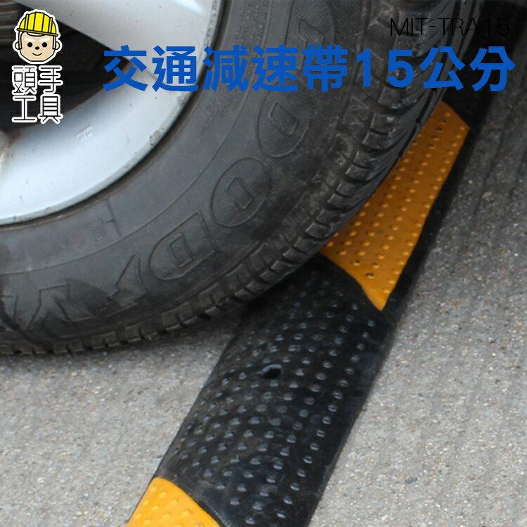頭手工具 減速帶 橡膠線槽 電線保護槽 壓線板 pvc室內室外地面線槽 橡膠蓋線板