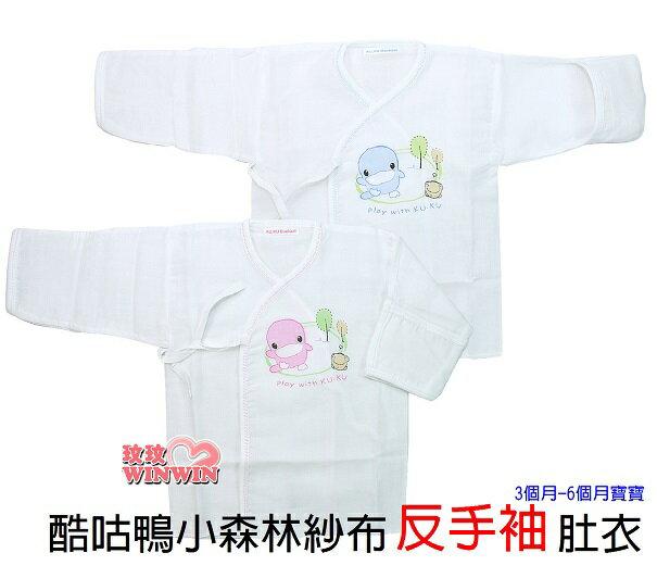 KU.KU酷咕鴨小森林紗布肚衣反手袖2739(適合年齡 : 3~6個月)貼心反袖口設計,避免寶寶抓傷嬌嫩肌膚