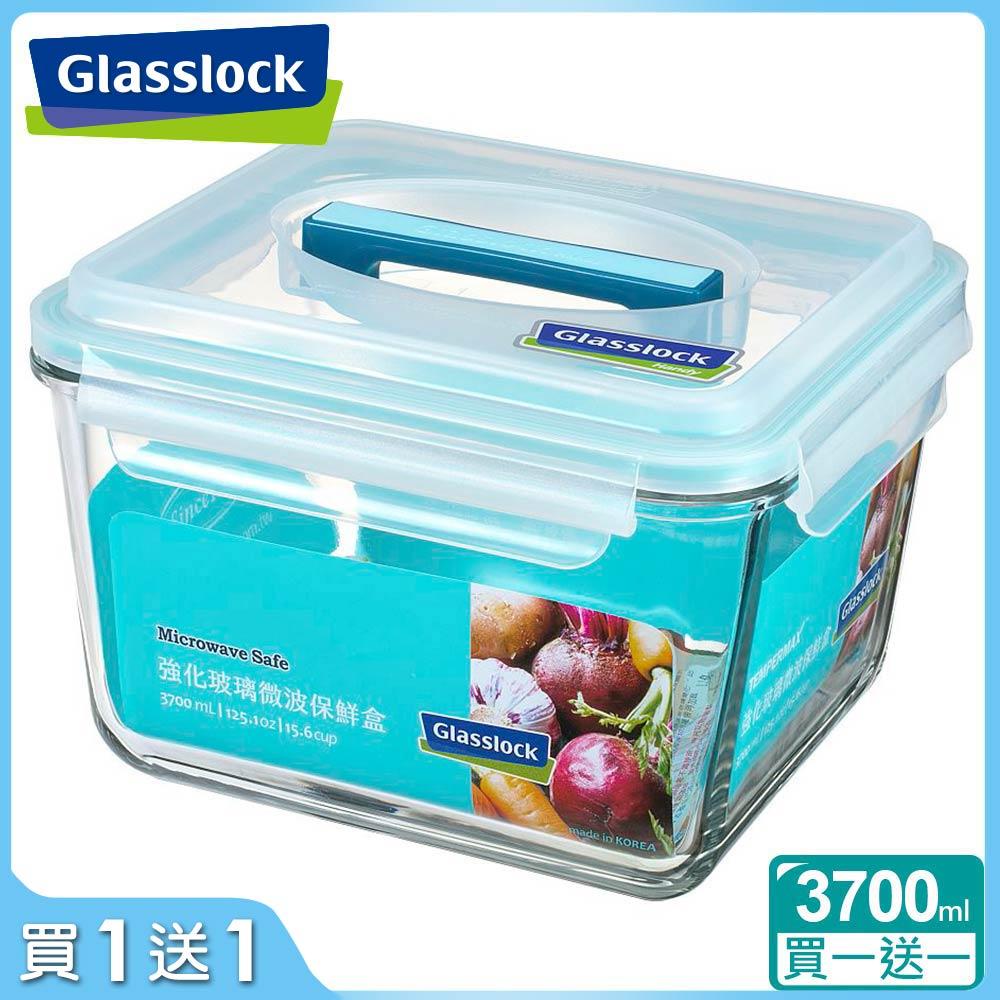 glasslock 【買一送一】Glasslock 附提把手提強化玻璃保鮮盒-長方形3700ml/韓國製造/可微波/野餐手提款/耐瞬間溫...