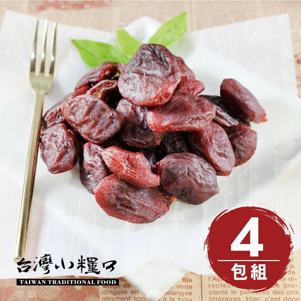 【台灣小糧口】蜜餞果乾 ● 水蜜桃乾150g(4包組) - 限時優惠好康折扣