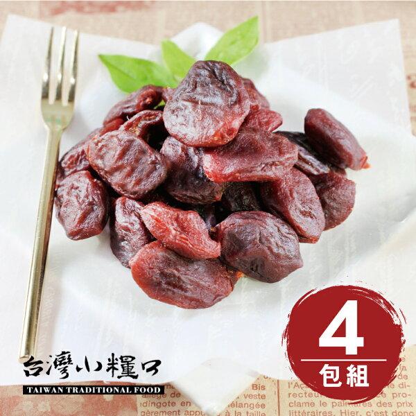 【台灣小糧口】蜜餞果乾●水蜜桃乾150g(4包組)