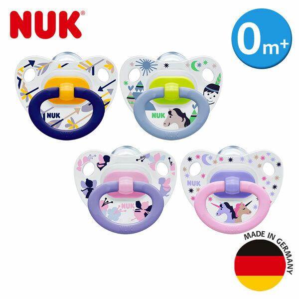 德國【NUK】印花矽膠安撫奶嘴2入(初生型一般型)(花色隨機出貨)