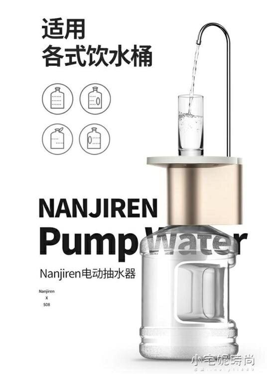 抽水器飲水器小型大桶出水器電動家用飲水機自動水泵