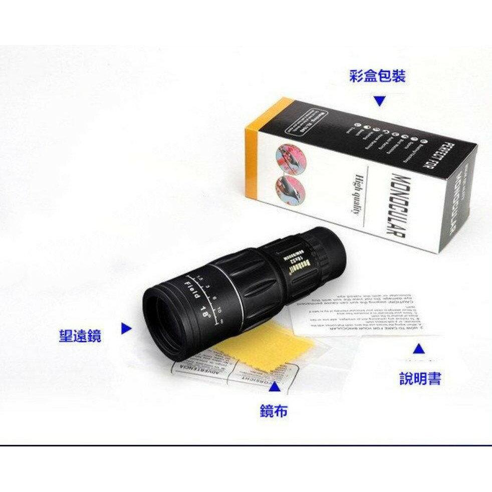 16X52單筒望遠鏡 台灣製 專供出口 高倍高清微光夜視光學調焦便攜禮品演唱會歌友會戶外休閒 賞鳥 野外生存遊戲KIM