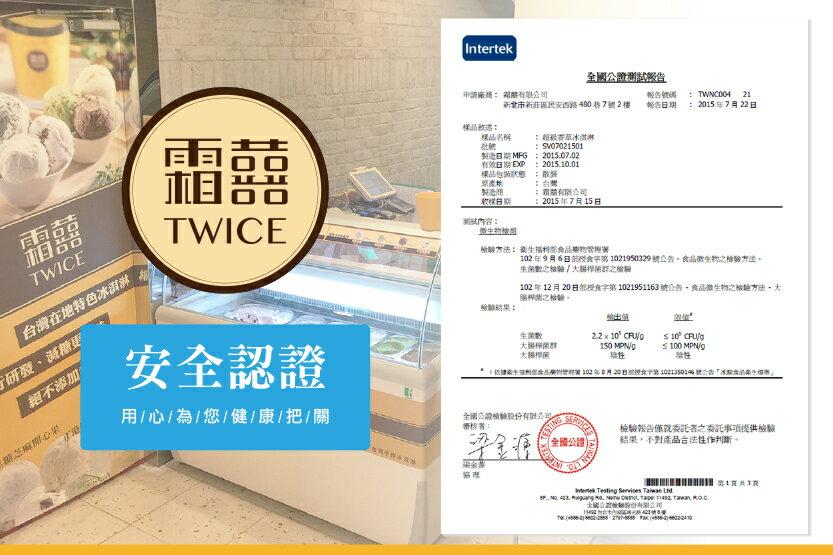 霜囍超級香草冰淇淋 Premium Vanilla  90克(120ml)  /  馬達加斯加波本天然香草 5