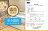 霜囍芒果雪酪冰淇淋 Mango Sorbet  90克(120ml)  /  口感清爽綿密,素食可食 5