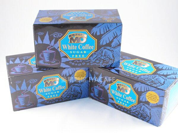 《愛鴨咖啡》Uncle Mo 2合1超勁白咖啡 富含維他命、鈣質25g*20包/盒