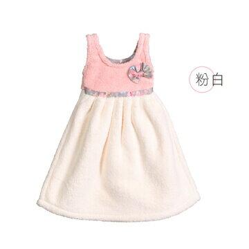(網路限定)公主裙擦手巾 4
