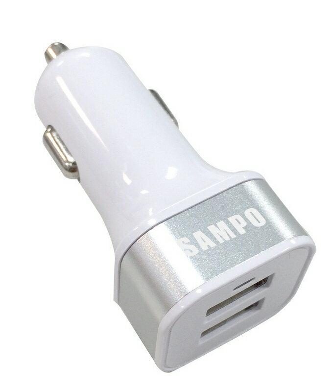 SAMPO-聲寶 USB 車用充電器 2組USB獨立輸出設計(2.4A x 2) #DQ-U1503CL