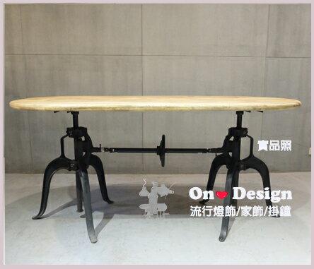 On ~ Design ❀法式工業 LOFT工業風格 RH風格 製 布朗升降餐桌~180C