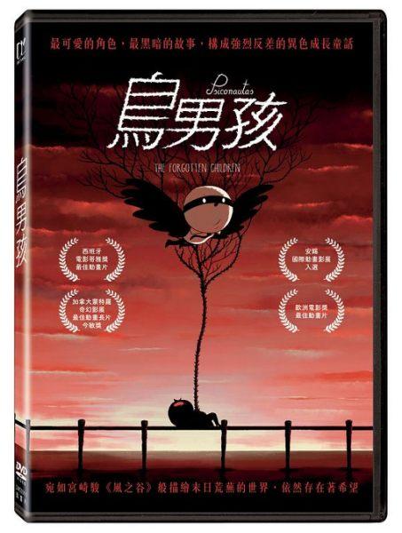 【停看聽音響唱片】【DVD】鳥男孩