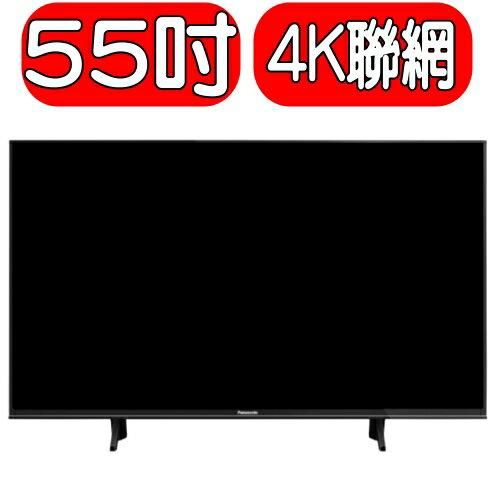 可議價★快速出貨★Panasonic國際牌【TH-55FX600W】55吋4K連網液晶顯示器+視訊盒 (新款取代TH-55EX600W)