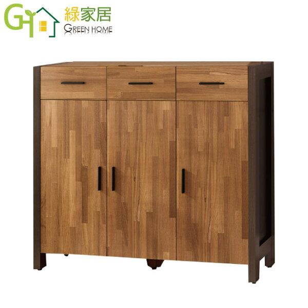 【綠家居】路克時尚3.9尺三門鞋櫃收納櫃