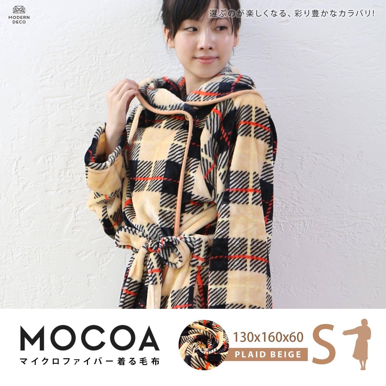 睡袍 / MOCOA摩卡毯。短版超細纖維舒適懶人毯/睡袍-米白格紋 / 日本MODERN DECO
