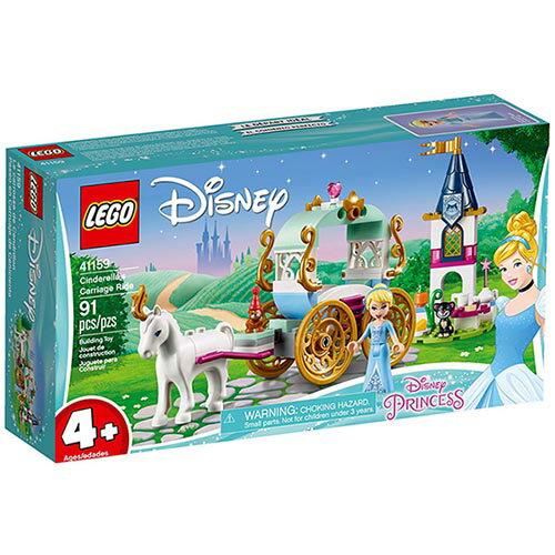 樂高LEGO 41159 迪士尼公主系列 - Cinderella's Carriage Ride - 限時優惠好康折扣