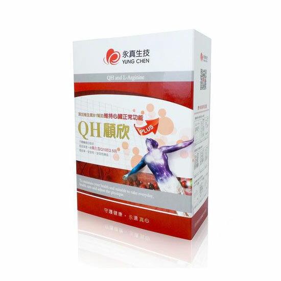 永真生技【QH顧欣膠囊】(維生素B1維持心臟正常) / 30顆 / Q10升級版,奶素可食,非會員也能下單