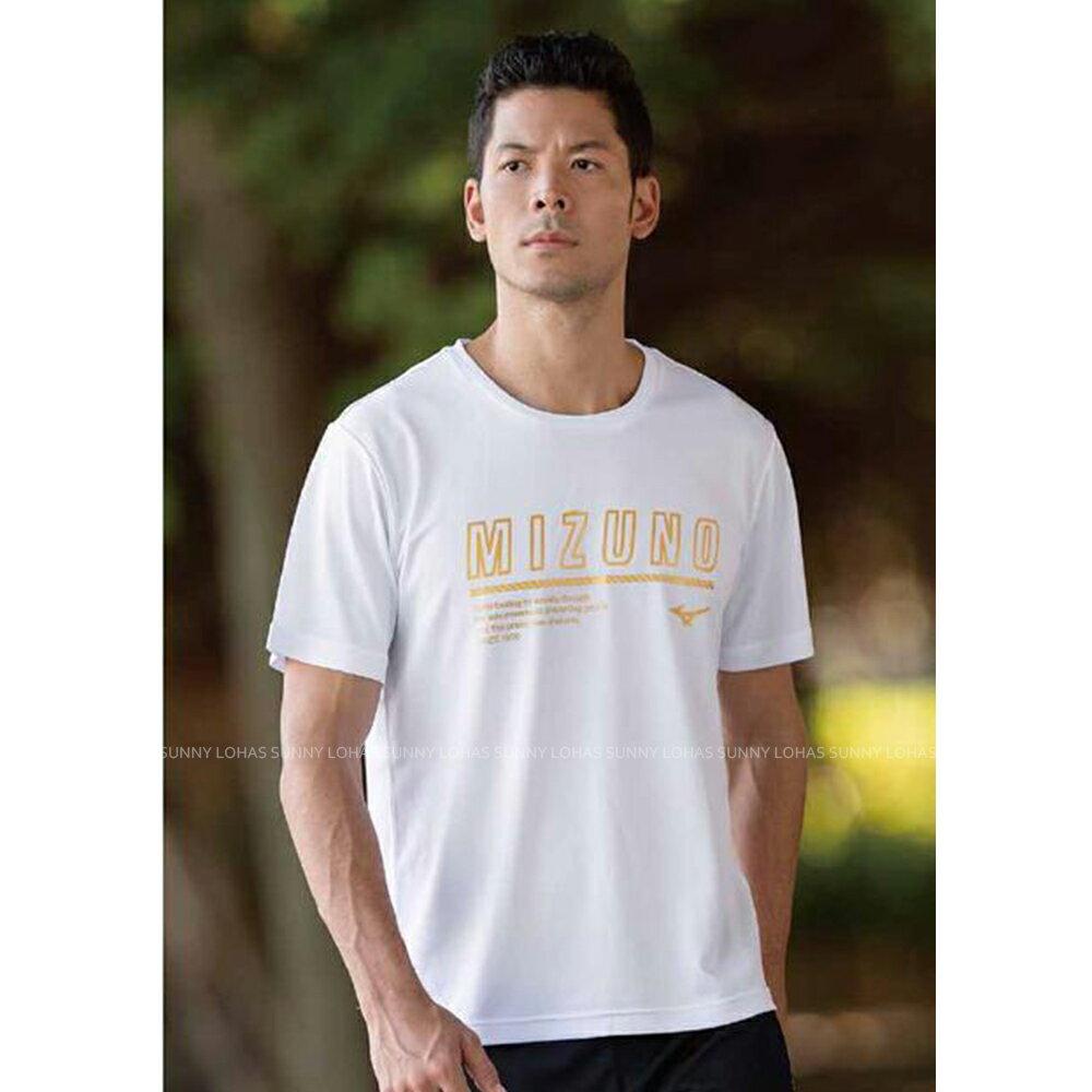 【領券最高折$430】MIZUNO 美津濃 男款 短袖T恤 運動上衣 排汗衫 抗紫外線 抗臭 32TA100701白(C3)【陽光樂活】