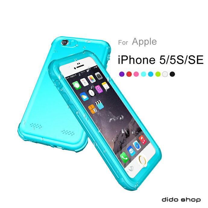 iPhone 5/5S/SE 手機防水殼 全防水手機殼 (WP054) 【預購】