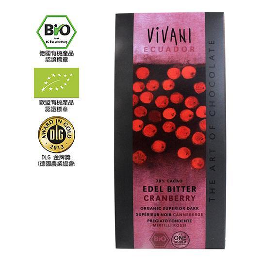 【裕良連鎖藥局】70%黑巧克力-蔓越莓-Vivani