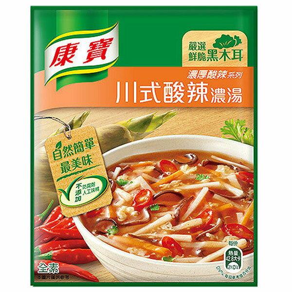 康寶 濃厚酸辣系列 川式酸辣濃湯 50.2g 1
