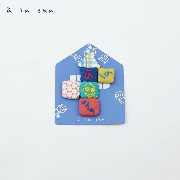 àlasha跳房子磁鐵組(6入一組)