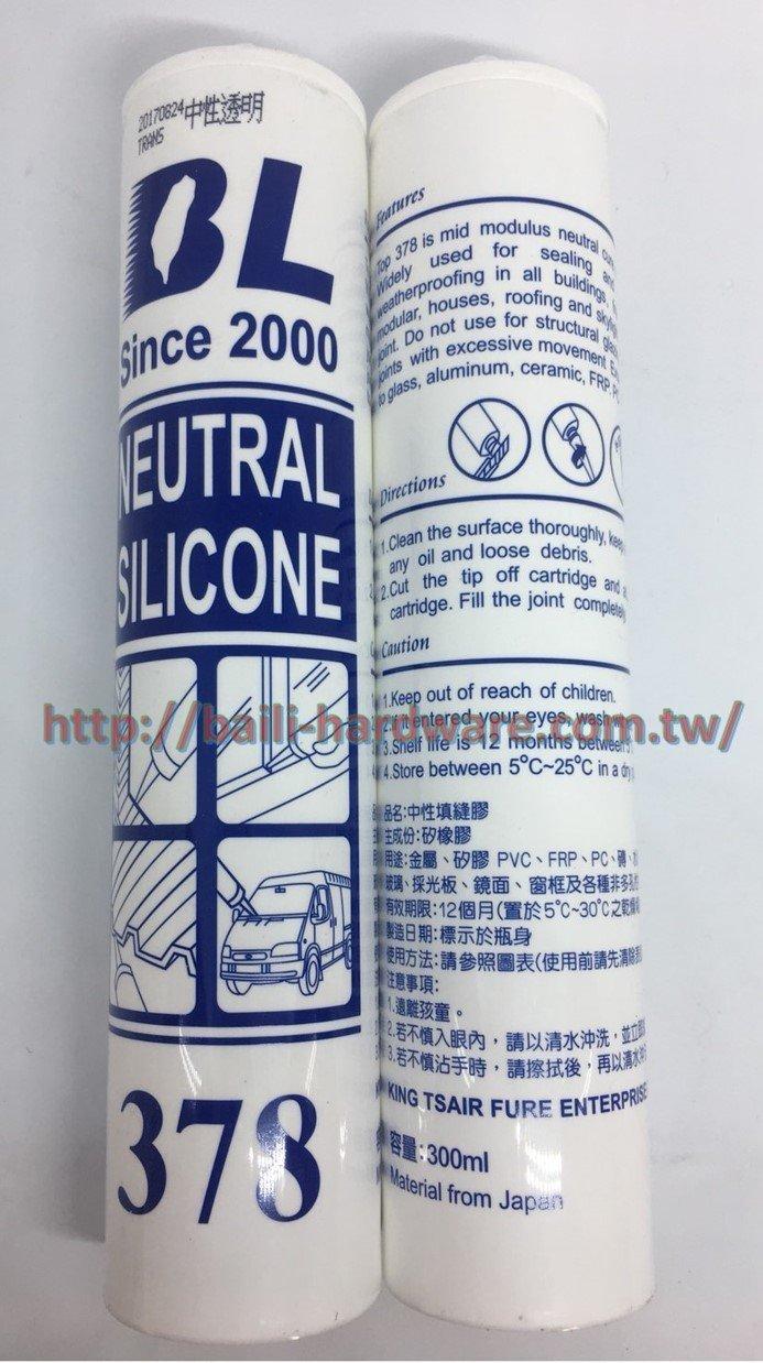 378 中性矽利康 足量300ml非一般市售250ml 塑鋁板 採光罩 遮雨棚 PC耐力板專用(中性透明)