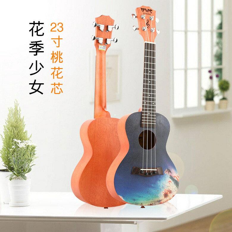 尤克里里ukulele烏克麗麗夏威夷四弦琴小吉他樂器 廠家直銷可定制