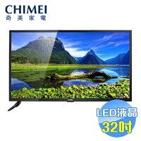 CHIMEI奇美 LED電視推薦到奇美 CHIMEI 32吋液晶電視 TL-32B500就在雅光電器商城推薦CHIMEI奇美 LED電視