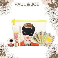 送女生聖誕交換禮物推薦聖誕禮物彩妝到5折~ PAUL&JOE  限量面具舞會彩妝組合(5件彩妝+限量化妝包)《Umeme》就在Umeme呦蜜蜜美妝館推薦送女生聖誕交換禮物