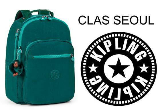 OUTLET代購【KIPLING】時尚經典Seoul旅行袋 斜揹包 肩揹包 後揹包 森林綠 0