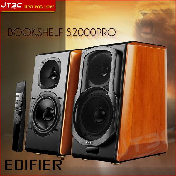 JT3C:EdifierS2000PRO藍牙喇叭