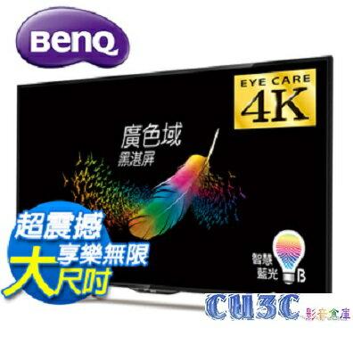 BenQ 55吋 55RZ7500 4K護眼LED液晶電視