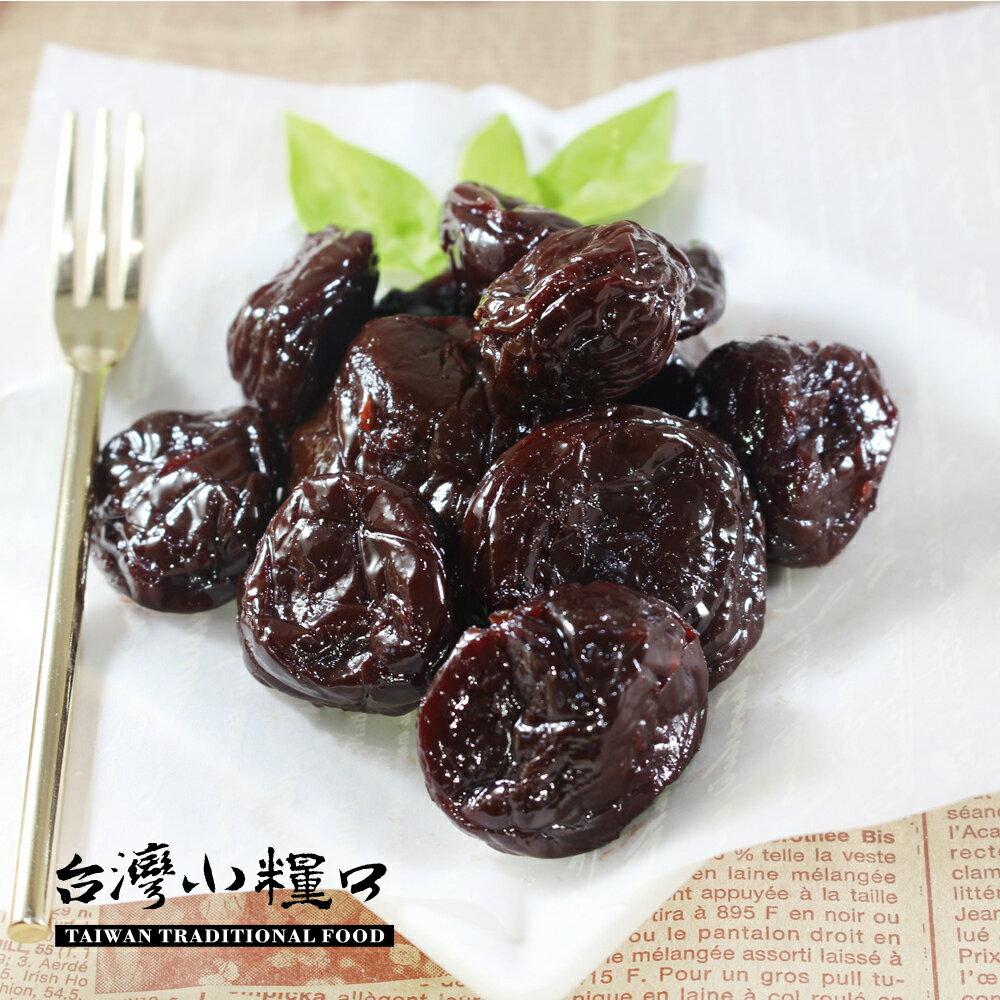 【台灣小糧口】蜜餞果乾 ● 鳳仙李150g - 限時優惠好康折扣