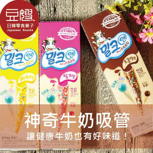 【豆嫂】韓國零食 F&B神奇吸管(巧克力/香蕉/草莓/奶油餅乾)