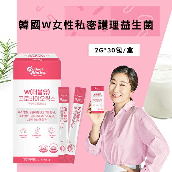 韓國 W女性私密護理益生菌/盒