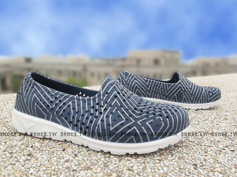 《下殺5折》Shoestw【62K1SA61DB】PONY TROPIC 水鞋 童鞋 軟Q 防水 洞洞鞋 深藍銀線條 親子鞋