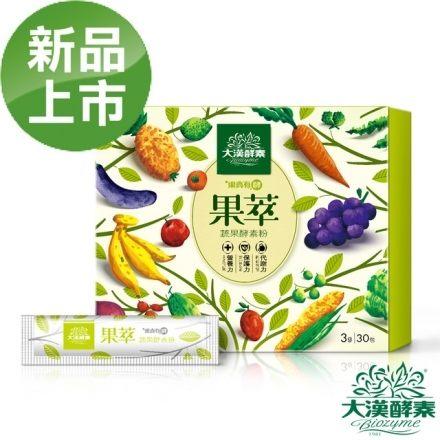 大漢酵素果萃蔬果酵素粉3g*30包盒『121婦嬰用品館』