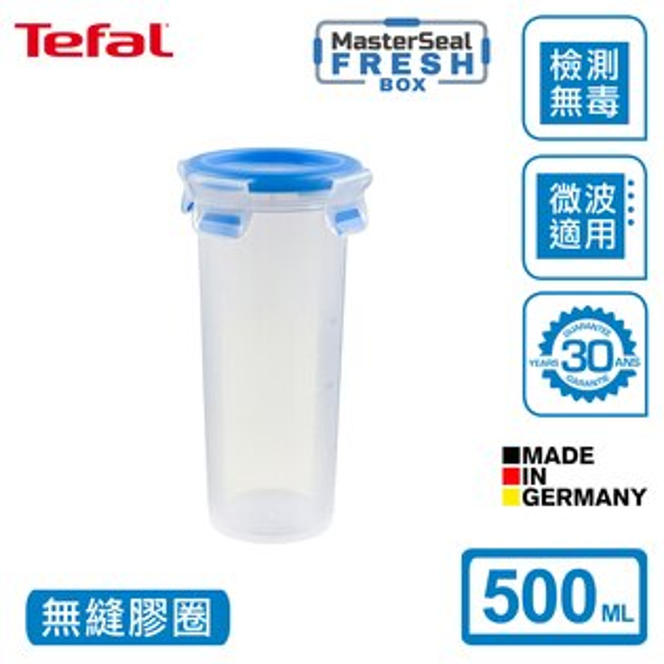 Tefal法國特福MasterSeal無縫膠圈PP保鮮盒500ML圓型(輕便水杯)SE-K3022912