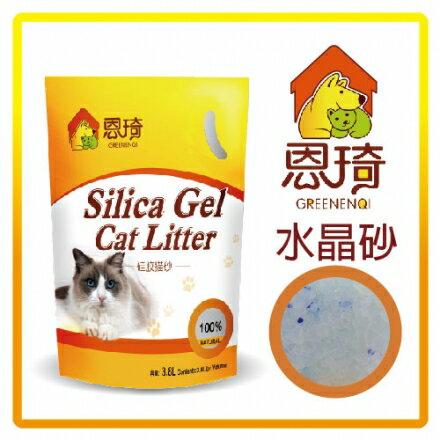 【春季特賣】恩琦 水晶砂 3.8L(1.6KG)-特價90元>3包內可超取(G002O01)