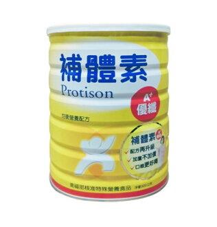 熊賀康醫材 補體素 優纖