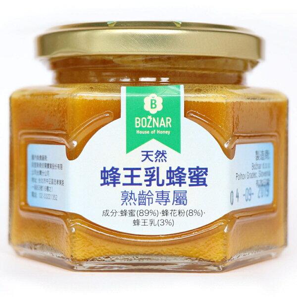 生活薈:【HouseofHoneyBožnar】斯洛維尼亞天然蜂王乳蜂蜜GELEEROYALESUPER–Honeyforelderly(歐盟認證)
