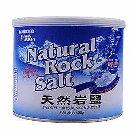 北極熊有機生活館:天然岩鹽
