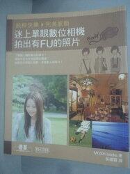 【書寶二手書T3/攝影_WFY】迷上單眼數位相機拍出有FU的照片_MOSH books