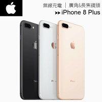 Apple 蘋果商品推薦Apple iPhone 8 PLUS 256G 5.5吋智慧旗艦手機